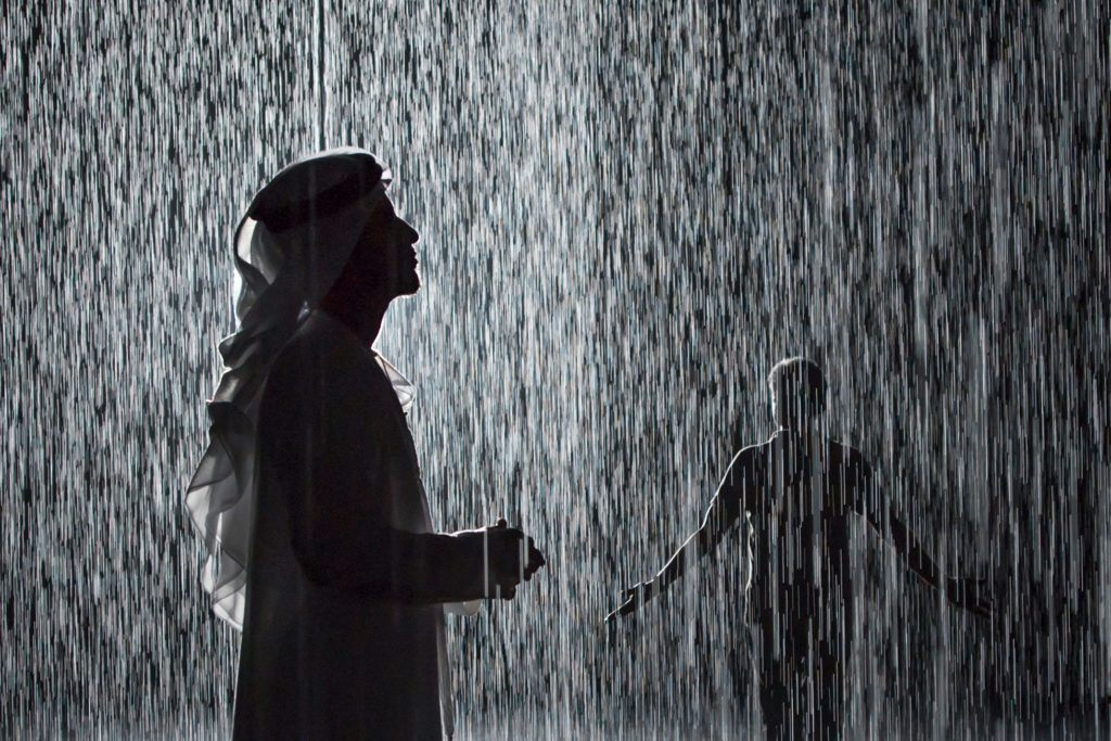 eső szoba dubai monello